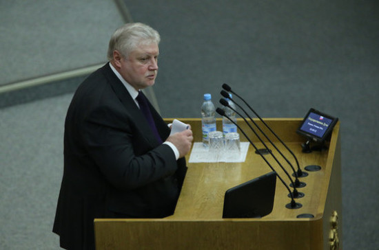 В Госдуме предложили определить критерии включения дома в программу капремонта