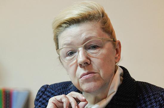 Мизулина попросила Генпрокуратуру проверить уроки спропагандой наркотиков