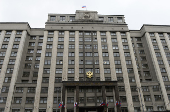 Государственная дума позволит областным депутатам работать до70 лет