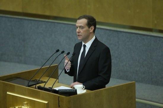 Отчёт о работе Правительства в Госдуме Парламентская газета Отчёт о работе Правительства в Госдуме