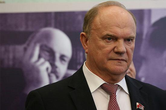 Главный коммунист Российской Федерации требует поменять политический курс, страшась «фюрера»