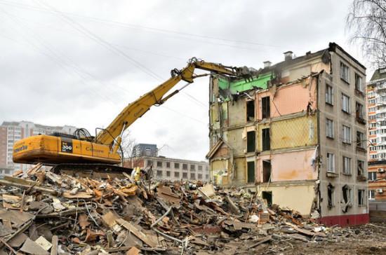 Стартует московская реновация