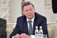 Сергей Иванов стал членом наблюдательного совета Ростеха