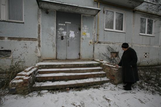 Минстрой: снос пятиэтажек сдержит рост цен нажилье в столице России