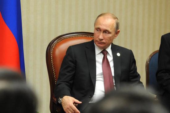 Путин: ВМФ Российской Федерации должен присутствовать вовсех важных районах Мирового океана