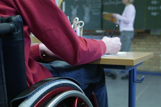 Инвалиды получат льготу при поступлении в вузы по упрощённой процедуре