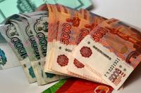 Народ завлекают «народными облигациями»
