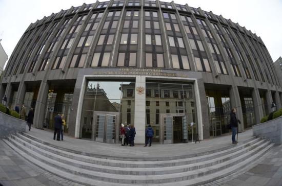 Совет Федерации одобрил ускоренную подачу жалоб вЕСПЧ