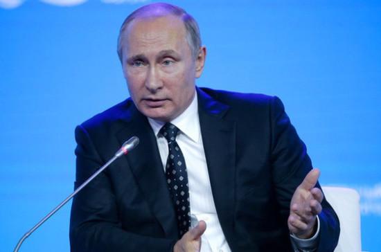 Путин: государство продолжит стимулирование рождаемости наряду скоррективами соцполитики