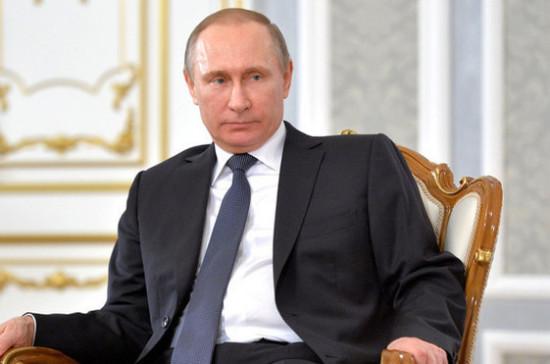 Путин одобрил предложение руководства овыплате дивидендов госкомпаниями вобъеме 50% прибыли
