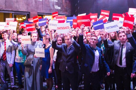 Выпускники «Школы парламентаризма» предложат Госдуме свои законопроекты