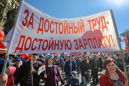 Медведев поручил уравнять прожиточный минимум иМРОТ