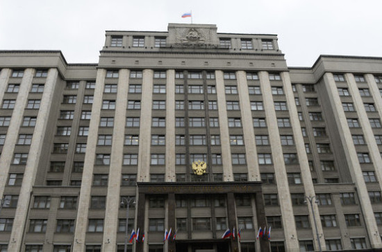 Государственной думе предлагают ввести для малого бизнеса единую упрощенную форму отчетности