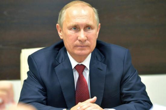 В РФ облегчили визовый режим напериод Кубка конфедераций иЧМ