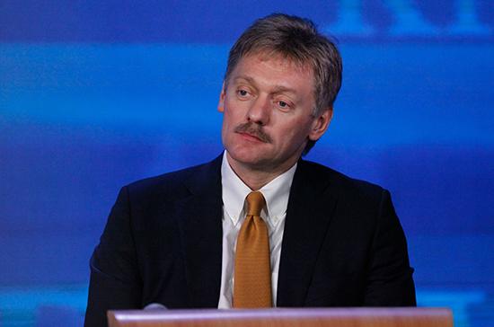 Песков озвучил позицию Кремля оправовом статусе символов Победы