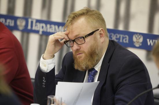 Милонов предложил приравнять оскорбление священнослужителей кэкстремизму