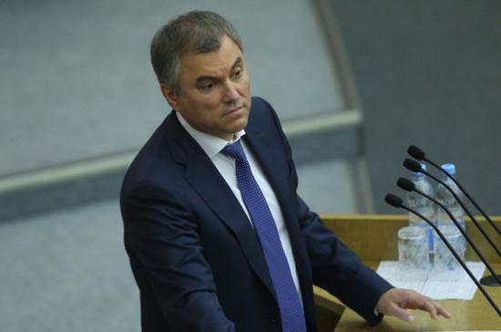 Володин: связи столицы иКишинева будут крепнуть иразвиваться
