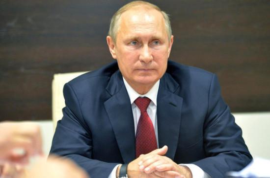 Путин поздравил Бойко Борисова сизбранием напост руководителя правительства Болгарии
