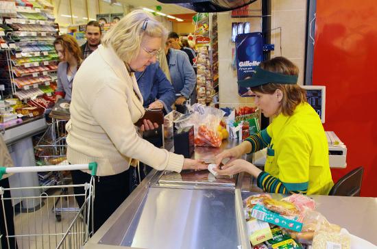 Для малоимущих введут продуктовые карточки
