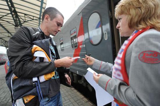 Невозвратные билеты на поезда могут появиться уже осенью
