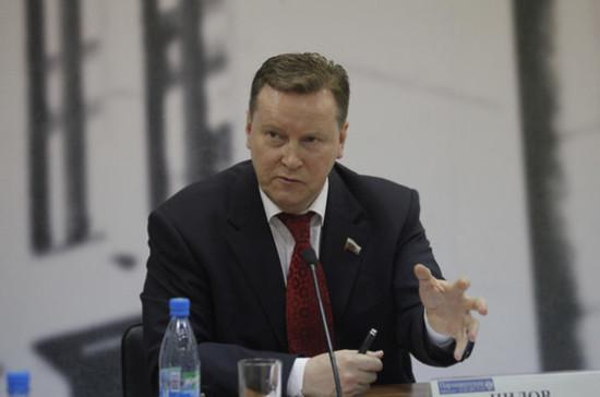 Олег Нилов предложил оплачивать субсидии напокупку жизненно необходимых фармацевтических средств