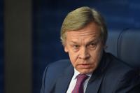 Пушков: безвизовый режим Украины с ЕС сути дела не меняет