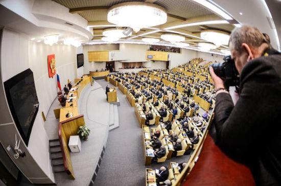 Горячая парламентская осень