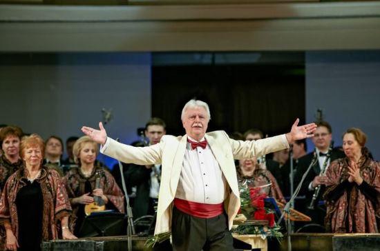 Музыка, дарящая Россию