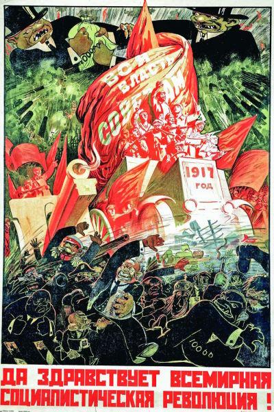 В XX веке состоялся коммунистический проект