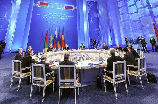 Союз евразийский