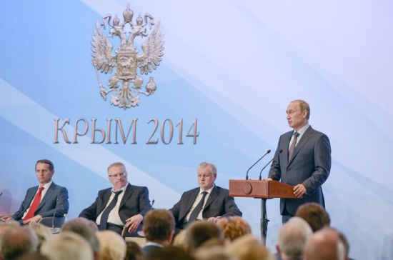 Россия не намерена отгораживаться от мира