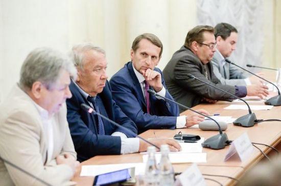 Новороссия в поисках правды