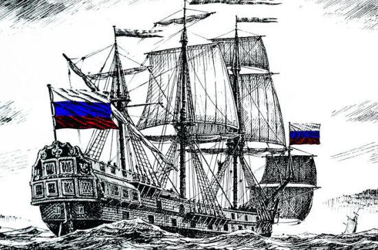 pri-krim-demonstratsiya-russkie-flagi-trah