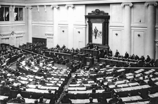 Image result for Государственная дума Российской империи