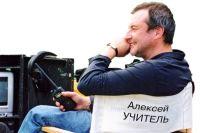 Алексей Учитель: Необходимо воссоздать государственную сеть кинопроката