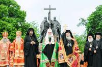Наследие Кирилла и Мефодия