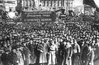 К 100-летию революции Первомай
