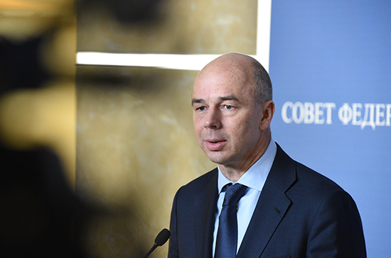 Силуанов проинформировал оготовности поправок вбюджет натекущий год