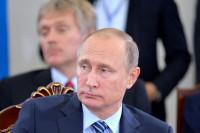 Путин: форум «Российская студенческая весна» стал площадкой для реализации молодых талантов