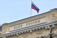 Центробанк рассказал о причинах уменьшения экономического спада в России