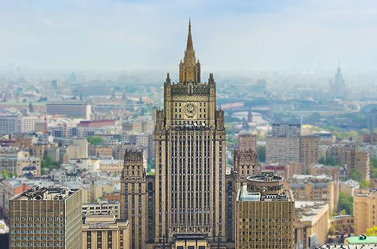МИДРФ будет с энтузиазмом наблюдать зареакцией Запада насанкции столицы Украины