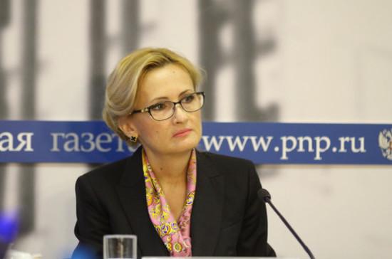 Опризывах ксуициду вweb-сети интернет Роскомнадзор вынудят сообщать МВД