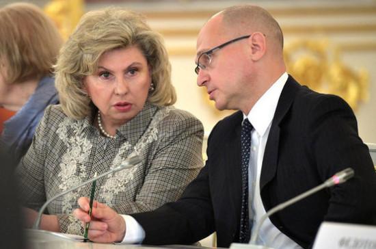Омбудсмен обратила внимание Госдумы на тяжёлое экологическое положение в ряде регионов России
