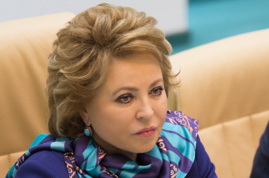 ВПсковской области срабочим визитом находится Валентина Матвиенко