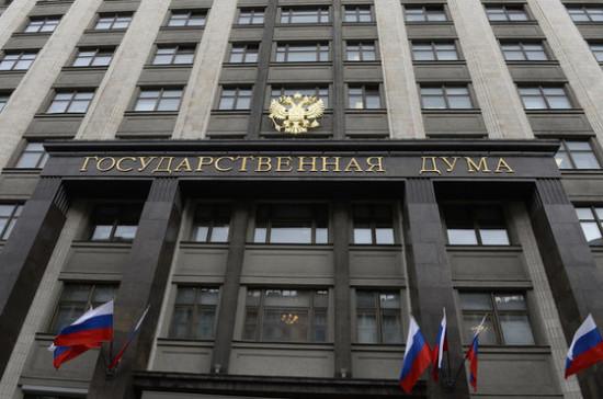Комитет Государственной думы единогласно поддержал законодательный проект оботзыве доэтого присвоенного гражданства затерроризм
