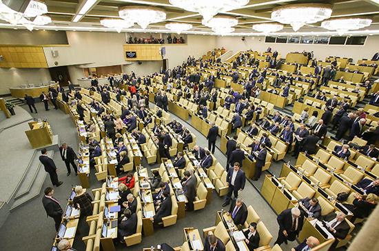 Законодательный проект огубернаторском сроке внесен в Государственную думу