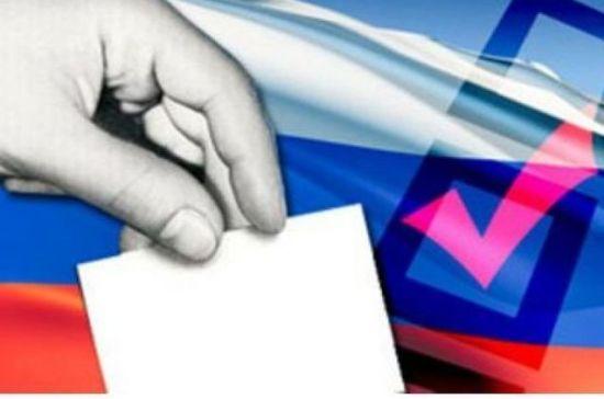 Как привлечь молодёжь на выборы?