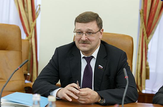 Косачев назвал введение государством Украина визового режима сРФ «самострелом»