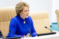 Валентина Матвиенко: нельзя развивать институт семейных докторов за счёт закрытия поликлиник