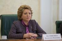 Валентина Матвиенко: платного детского здравоохранения в России быть не должно